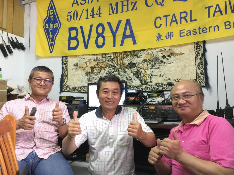VHF QSO Party - Amateur Radio of Taipe - 2017 BV8YA Eastern Branch Office, CTRAL